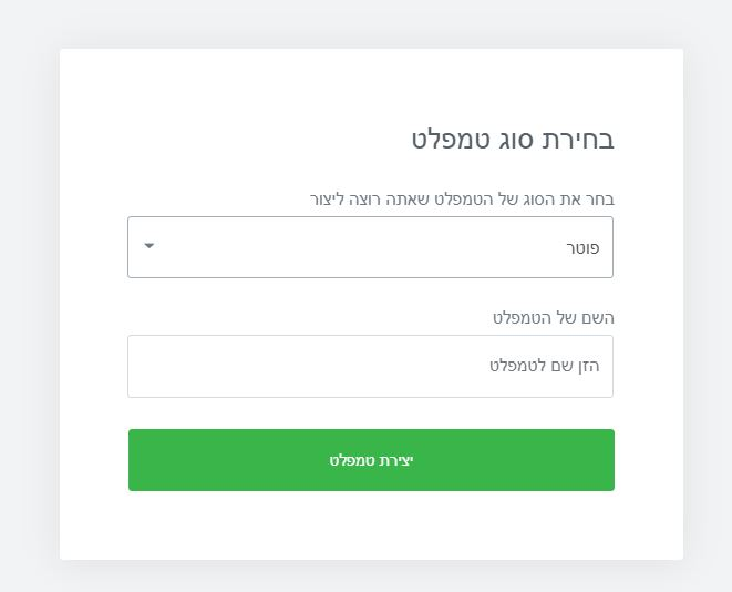 footer, סרגל תחתון, פוטר אלמנטור