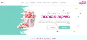 best wordpress websites, אתרי וורדפרס לדוגמא
